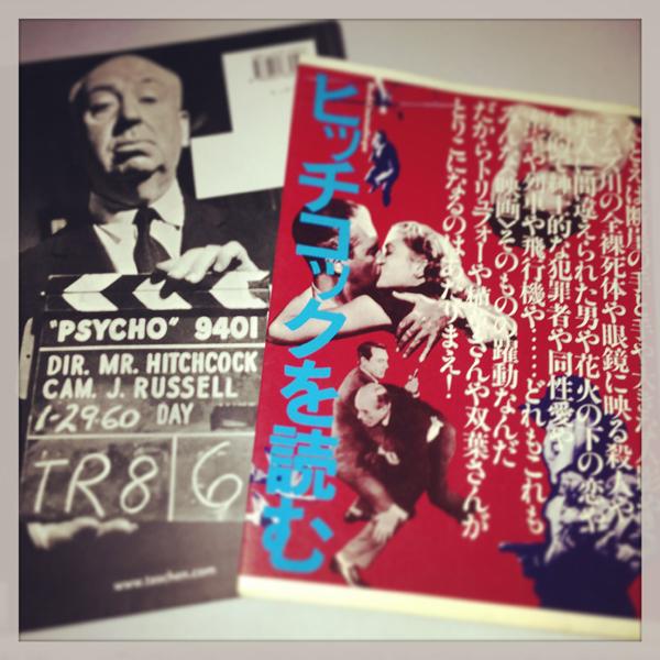 Hitchcock_book