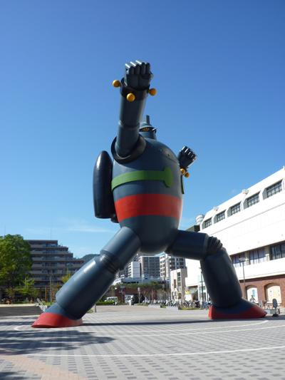 Gigantor1