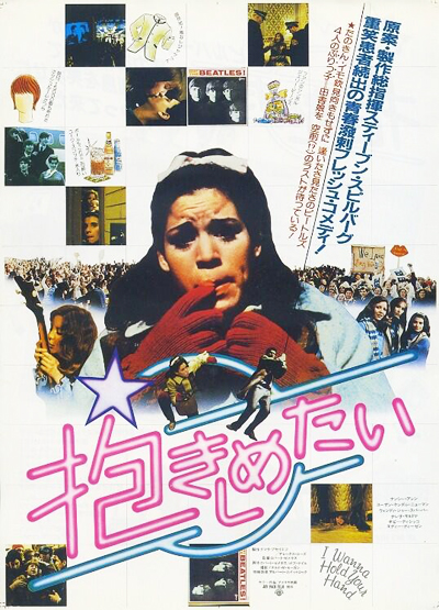 [Blu-ray] Truffaut / [Import] 【中古】 Hitchcock /