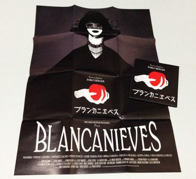 Blancanieves_f