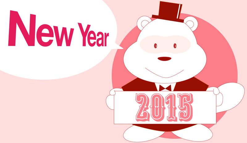 New2015