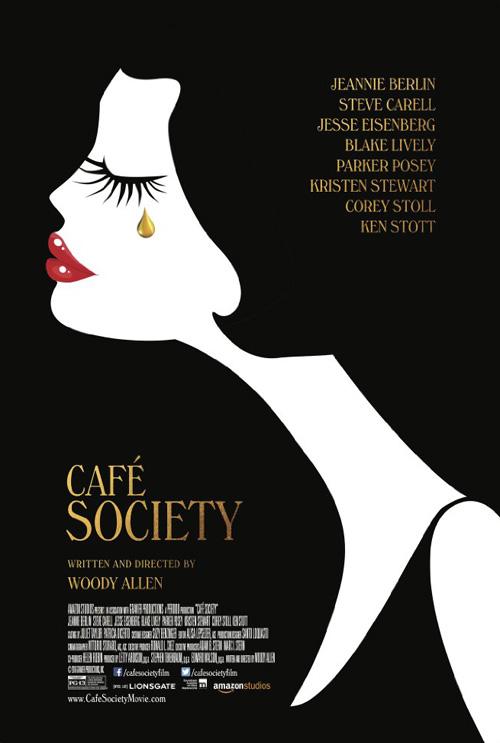 Cafe_c2