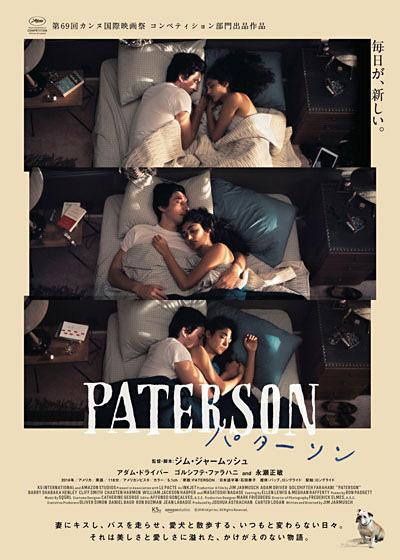 Patterson1