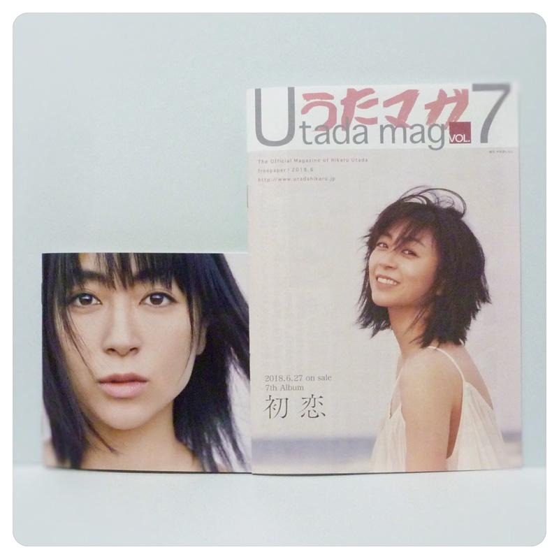 Utamaga7