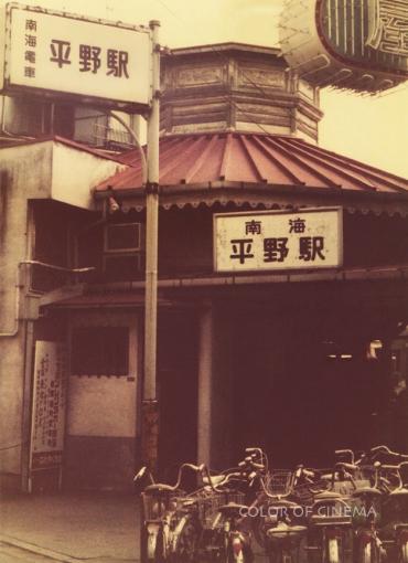 Hirano2