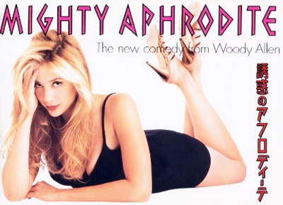 Mighty_aphrodite_p