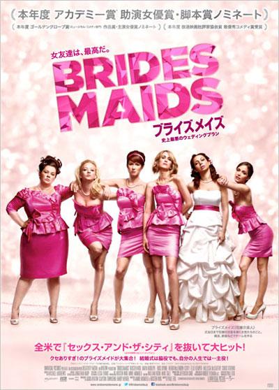 Brides_m1