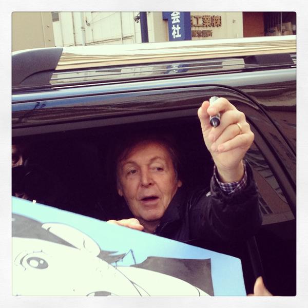 Paulmccartney20131111a