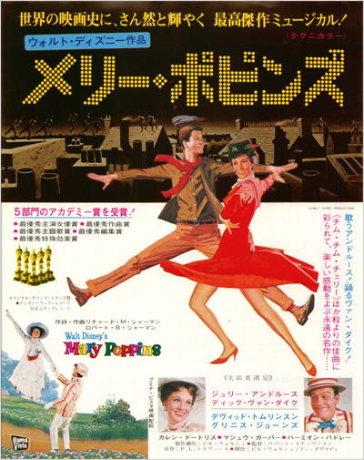 Poppins