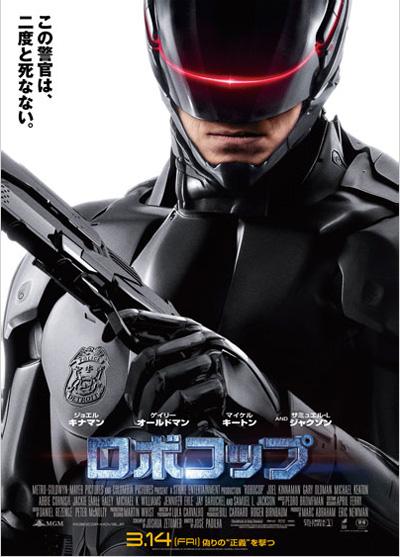Robocop_r