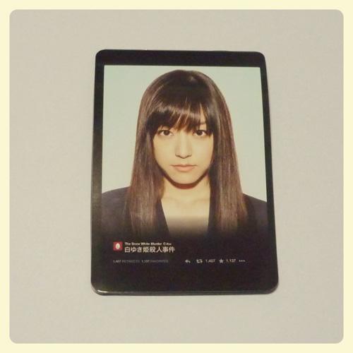 Shirayuki_mac