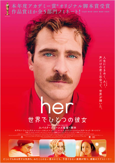 Her_1