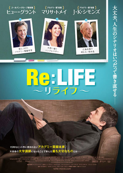 Re_life