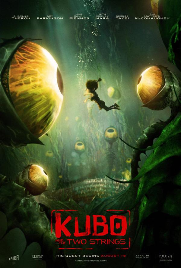 Kubo3