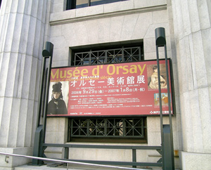 Orsay2_1